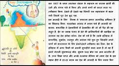 independence day patriotic poems in hindi english  speech  essay    independence day patriotic poems in hindi english  speech  essay for school and college students