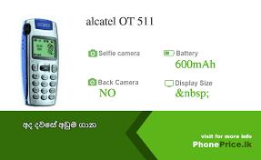 alcatel OT 511 Price in Sri Lanka ...