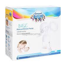 <b>Молокоотсос Canpol babies</b> (Канпол бейбис) Premium <b>ручной</b> ...