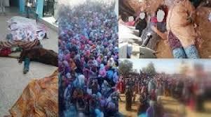 المغرب - مقتل خمسة عشر شخص اثناء تدافع للحصول على مساعدات!
