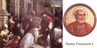 Картинки по запросу святой валентин