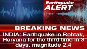 320,936 likes · 264 talking about this. India Earthquake In Rohtak Haryana For The Third Time In 3 Days Magnitude 2 4 Hindidailylatestnewspaper