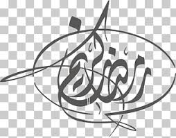 download arabic calligraphy fonts 222 arabic font png cliparts for free download uihere
