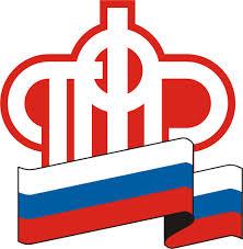 Пенсионный фонд Российской Федерации Википедия