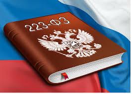 Положение о ГКУ Главное контрольное управление Челябинской области