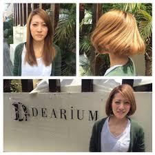 髪をバッサリ切るか悩んでいる方に必見 町田美容室 美容院