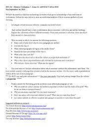 essay artifact analysis fall