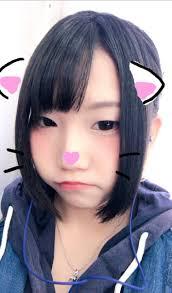川西 貴子 On Twitter そういや髪切りました 前下がりボブ前髪あり