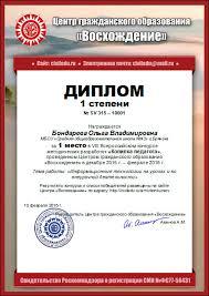 Заказать дипломную работу в москве по юриспруденции  Структура рефератов и контрольных работ должна содержать купить диплом института останкино Титульный лист титульный лист является первой страницей