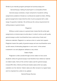 professional essay examples professional essays professional mba  how to essay writing literary analysis essay sample professional essay write an essay about yourself your