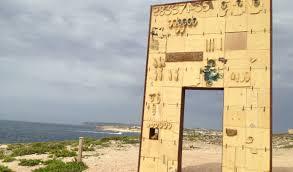 Lampedusa Italys Refugee Tragedy Through The Eyes Of A Us Border