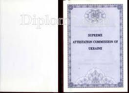 Купить международный диплом Продажа дипломов и аттестатов на  Купить диплом для иностранцев более выгодная перспектива