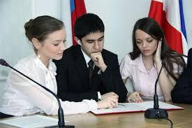Написание магистерской по государственному и муниципальному  Магистерская диссертация по ГМУ на заказ