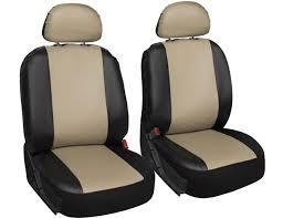 6pc pu seat covers beige black
