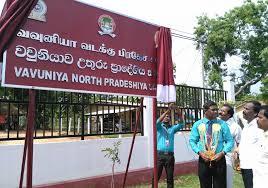 Image result for நெடுங்கேணி பிரதேச சபைக்குப்