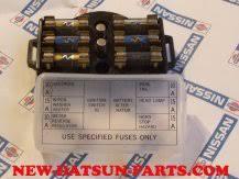 datsun pl620 truck parts datsun pl620 fuse box