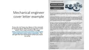 Ppt Mechanical Engineer Cover Letter Example Powerpoint