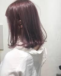 ずっと可愛くいたいアッシュピンクで女の子の願い叶えます Arine