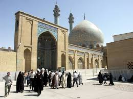 Image result for dimana Qom Iran