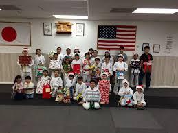 Izumi karate school | Bark Profile and Reviews