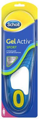 Купить стельки для обуви <b>Scholl gelactiv</b> sport для женщин р.37 ...
