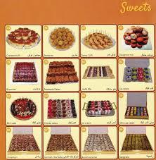 Cake Gallery Menu Menu Untuk Cake Gallery Baniyas Abu Dhabi Zomato