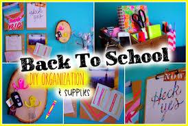 Diy Organization Back To School Diy Organization Supplies Youtube