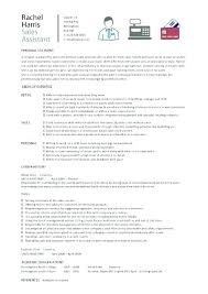 Resume Templates For Job Application Resume First Job Template ...