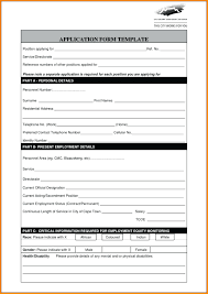 Microsoft Word Application Form Template 30 Gallery Ideas Of Job Application Templates For Microsoft