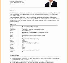 Resume Template For First Job Magnificent Samples Job Resumes Of First Federal Banking Examples 21