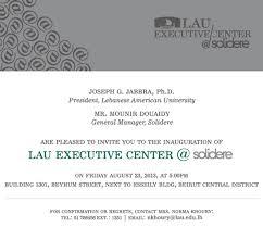 Samples Of Invitation Cards Strategic Communications Lau