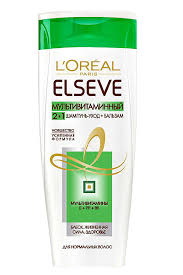 Лучший шампунь для жирных волос контрольная закупка на сайте  Лучший шампунь для жирных волос контрольная закупка