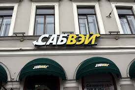 multinational corporations sabvei subway in moscow