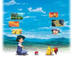 Pin by Kai Qin/Christian Gonzales on Pokemon the movie 20 | Pokemon, Pokemon  movies, Pokemon