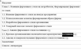 Общая характеристика сущность понятие факторы и предпосылки   zenitspb org