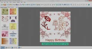 2018 Make Your Own Wedding Invitations Software