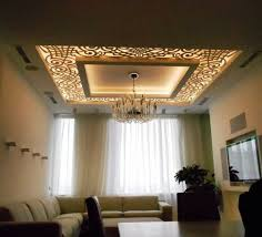 ceiling design for office. If You Want To Have Unique CNC False Ceiling Design In Your Interior Home Or Office, So Can Choose This Contemporary Of With For Office