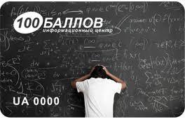Отчет по практике Киев Харьков Украина Москва Санкт Петербург  Проверь свою скидку