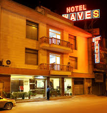 Hotel Delhi Pride Waves Hotel Delhi Rooms Rates Photos Reviews Deals Contact