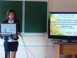 Работодатель выбирает лучших То что в Новосибирском колледже легкой промышленности и сервиса защита дипломов проходит на иностранном языке очень ценно для работодателей