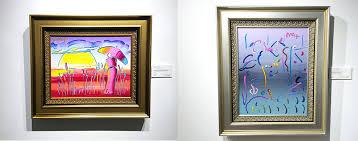modern art framing. Modern Art Frames How To Choose The Right Framing For Your Park West Gallery C
