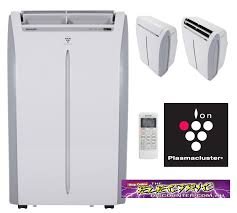 sharp portable air conditioner. sharp-cvp13lj-3.55kw-air-conditioner sharp portable air conditioner h