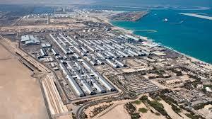 عمليات شركة الإمارات العالمية للألمنيوم- جبل علي
