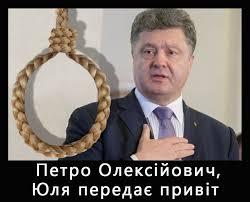 Евросоюз призывает Украину сменить состав ЦИК, мандат которой истек - Цензор.НЕТ 4939