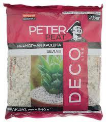 мраморная крошка peter peat мелкая цвет темно серый 2 5 кг