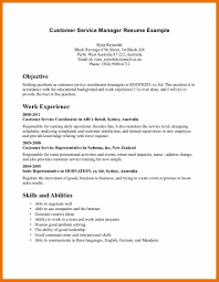 9 Retail Customer Service Resume Examples Budget Reporting