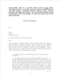 Offer Acceptance Email Sample Property Offer Acceptance Letter Templates At