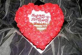 Hubby Birthday Cakes In Noida Online Heart Shape Birthday Cake For