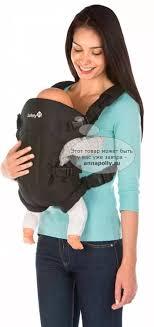 <b>Safety 1st</b> Mimoso <b>рюкзак</b> переноска <b>кенгуру</b> 1 - купить в интернет ...