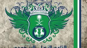 من هو مؤسس نادي الأهلي السعودي - النادي الأهلي السعودي - طب 21